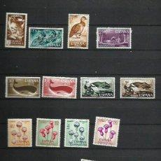 Sellos: LOTE DE SELLOS - LOS DE LA IMAGEN - COLONIAS AFRICANAS - NUEVOS. Lote 196228055