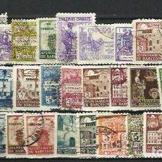 Selos: LOTE DE SELLOS - LOS DE LA IMAGEN - BARCELONA, SEVILLA Y OTROS - NUEVOS Y USADOS. Lote 196228320