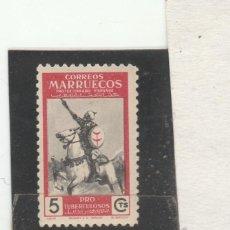 Timbres: MARRUECOS E. 1950 - EDIFIL NRO. 325 - SIN GOMA. Lote 196384067