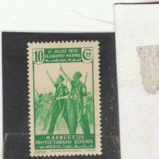 Timbres: MARRUECOS E. 1937 - EDIFIL NRO. 172 - SIN GOMA. Lote 196388855