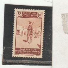 Timbres: MARRUECOS E. 1937 - EDIFIL NRO. 170 - SIN GOMA. Lote 196388935