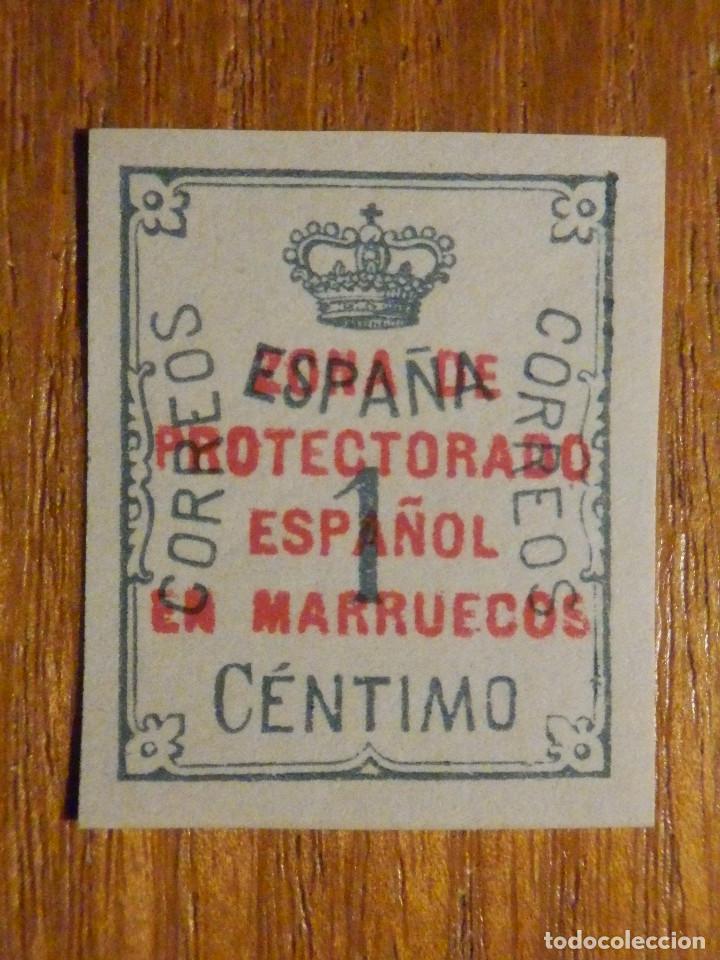 ZONA DE PROTECTORADO ESPAÑOL MARRUECOS - EDIFIL 74 - 1 CÉNTIMO VERDE - NUEVO, CON GOMA, SIN FIJASELL (Sellos - España - Colonias Españolas y Dependencias - África - Marruecos)