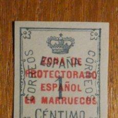 Sellos: ZONA DE PROTECTORADO ESPAÑOL MARRUECOS - EDIFIL 74 - 1 CÉNTIMO VERDE - NUEVO, CON GOMA, SIN FIJASELL. Lote 196390961
