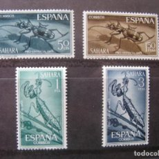 Timbres: +SAHARA 1965, PRO INFANCIA, INSECTOS, EDIFIL 242/45. Lote 196531337