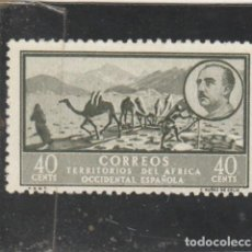 Sellos: AFRICA OCCIDENTAL 1950 - EDIFIL NRO. 9 - PAISAJE Y GRAL. FRANCO - SIN GOMA -. Lote 196846085