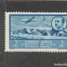 Sellos: AFRICA OCCIDENTAL 1951 - EDIFIL NRO. 23 - SIN GOMA. Lote 196867262