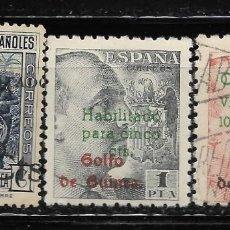 Selos: 1948-1949 FRANCO EDIFIL 252, 272 Y 273 MNH** (NUEVO CON GOMA Y SIN FIJASELLO) . Lote 196916956