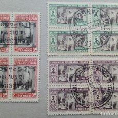 Sellos: TANGER HUERFANOS TELEGRAFOS . Lote 196948261