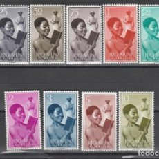Sellos: RIO MUNI 1960 - EDIFIL NRO. 1-9 - SIN GOMA. Lote 221426342