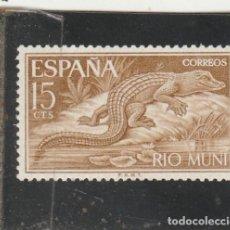 Sellos: RIO MUNI 1964 - EDIFIL NRO. 48 - NUEVO - LIGERA SEÑAL DE OXIDO. Lote 222449606