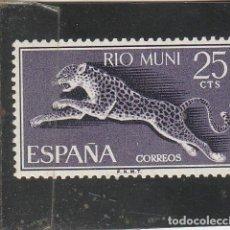 Sellos: RIO MUNI 1964 - EDIFIL NRO. 49 - NUEVO - LIGERA SEÑAL DE OXIDO. Lote 222449648