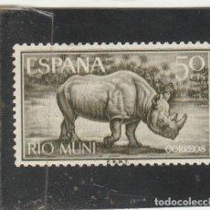 Sellos: RIO MUNI 1964 - EDIFIL NRO. 50 - SIN GOMA - LIGERA SEÑAL DE OXIDO. Lote 222449696
