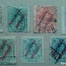 Sellos: ESPAÑA TANGER MARRUECOS ALFONSO XIII MEDALLON EDIFIL 1 - 9 (SIETE VALORES). Lote 197065827