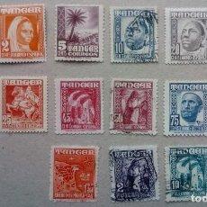 Sellos: ESPAÑA TANGER MARRUECOS INDIGENA Y PAISAJES EDIFIL 151 - 165. Lote 197066383