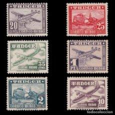 Sellos: TANGER.1948. AVIONES.SERIE MNH.EDIFIL 166-171.. Lote 197083013