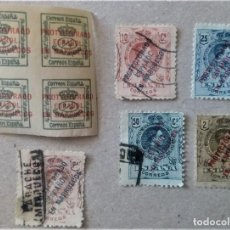 Sellos: MARRUECOS LARACHE ALFONSO XIII MEDALLON EDIFIL 43 - 56 (SEIS VALORES). Lote 197105940
