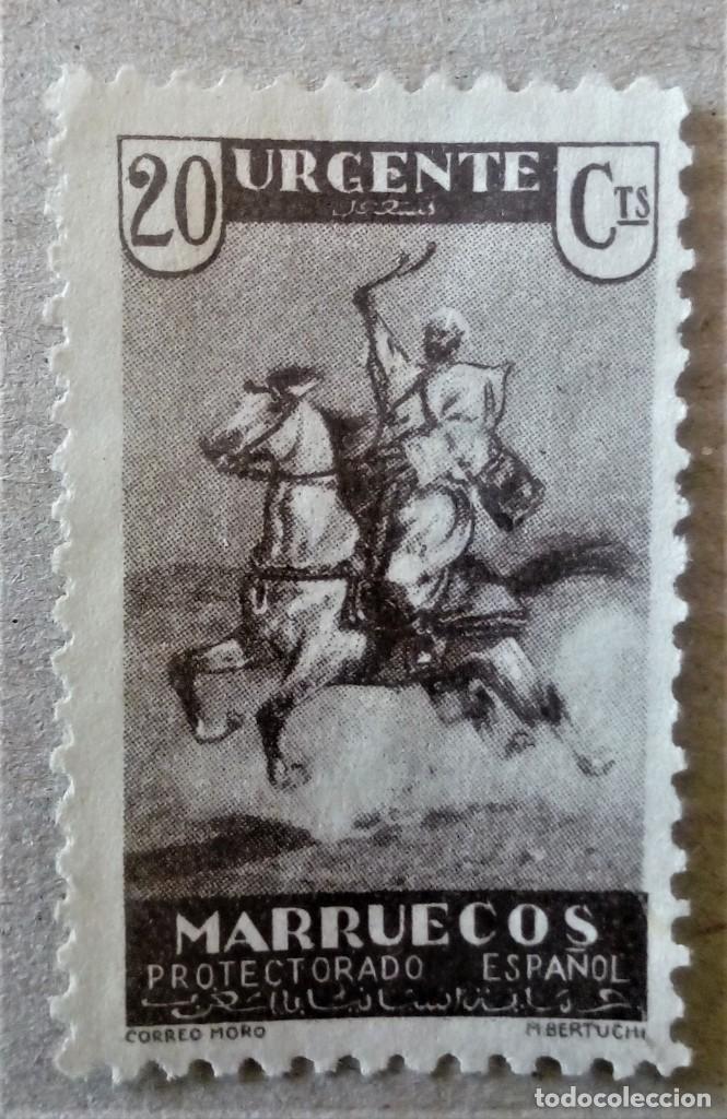 MARRUECOS ALFONSO XIII MEDALLON EDIFIL NE 11 SIN GOMA (Sellos - España - Colonias Españolas y Dependencias - África - Marruecos)