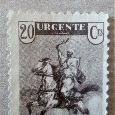 Sellos: MARRUECOS ALFONSO XIII MEDALLON EDIFIL NE 11 SIN GOMA. Lote 197107635