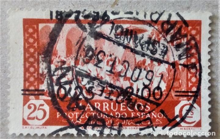MARRUECOS EDIFIL 161 (Sellos - España - Colonias Españolas y Dependencias - África - Marruecos)