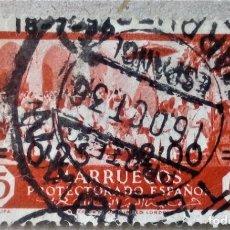 Sellos: MARRUECOS EDIFIL 161. Lote 197107730