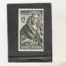 Sellos: SAHARA ESPAÑOL 1953 - EDIFIL NRO. 106 - SIN GOMA - SEÑAL DEL TIEMPO. Lote 222476365