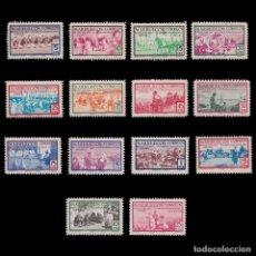 Timbres: MARRUECOS.1952. INDÍGENAS.SERIE.NUEVO*.EDIFIL.343-356. Lote 197228958