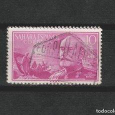 Francobolli: LOTE Z2-SELLO SAHARA ESPAÑOL . Lote 197287448
