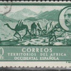 Francobolli: LOTE Z2-SELLOS GUINEA TERRITORIO DE AFRICA OCCIDENTAL FRANCO. Lote 197290338