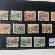Selos: SERIE DE LA RESIDENCIA DEL GOBERNADOR DEL AÑO 1924 EDIFIL 167/78 CON CHARNELA *. Lote 197307625
