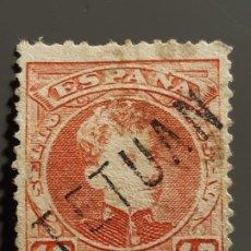 Selos: MARRUECOS, EDIFIL 17, 1908. Lote 197376588