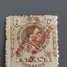 Selos: MARRUECOS, EDIFIL 44 *, VARIEDAD MANCHAS COLOR, 1915. Lote 197382975