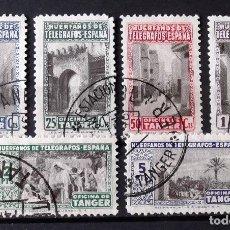 Sellos: HUÉRFANOS TELÉGRAFOS, TÁNGER, GÁLVEZ NÚM. 1 AL 6, USADOS. AÑO 1947.. Lote 197397536