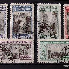 Sellos: HUÉRFANOS TELÉGRAFOS, TÁNGER, GÁLVEZ NÚM. 7 AL 12, USADOS. AÑO 1948.. Lote 197397661