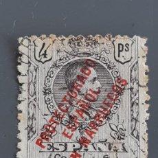 Selos: MARRUECOS, EDIFIL 54, DEFECTO:ROTURA, 1915. Lote 197401006