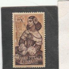 Francobolli: SAHARA ESPAÑOL 1959 - EDIFIL NRO. 157 - USADO - SEÑAL DEL TIEMPO. Lote 197427638