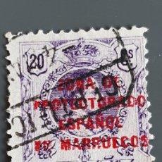 Timbres: MARRUECOS, EDIFIL 75, 1921-27. Lote 197434355