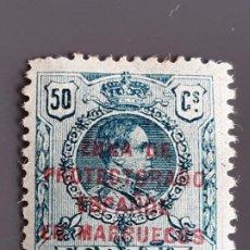 Timbres: MARRUECOS, EDIFIL 77 *. Lote 197436651