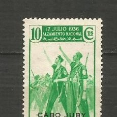 Sellos: CABO JUBY EDIFIL NUM. 88 USADO. Lote 197475186