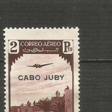 Sellos: CABO JUBY EDIFIL NUM. 110 USADO. Lote 197475711
