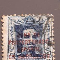 Selos: MARRUECOS, EDIFIL 87 , 1923-30. Lote 197499067