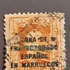 Selos: MARRUECOS, EDIFIL 88, FALTA 1 DIENTE , 1923-30. Lote 197499185