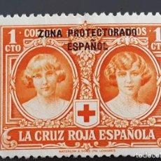 Timbres: MARRUECOS, EDIFIL 91**, 1926 CRUZ ROJA. Lote 197499620