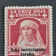 Selos: MARRUECOS, EDIFIL 92 , 1926 CRUZ ROJA. Lote 197499758