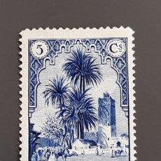 Timbres: MARRUECOS, EDIFIL 107 (*), 1928. Lote 197505050