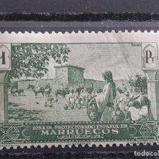 Timbres: MARRUECOS, EDIFIL 115*, ADELGAZADO, 1928. Lote 197507836