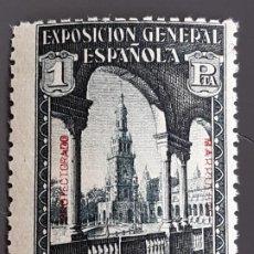 Selos: MARRUECOS, EDIFIL 129 **, 1928. Lote 197508987