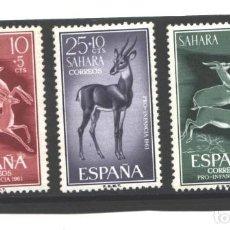 Francobolli: SAHARA ESPAÑOL 1961 - EDIFIL NRO. 190-92- CHARNELA - SEÑAL DEL TIEMPO. Lote 197547547