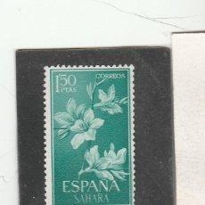 Francobolli: SAHARA ESPAÑOL 1961 - EDIFIL NRO. 205- CHARNELA -SEÑAL DEL TIEMPO. Lote 197548777