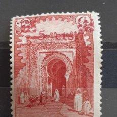 Timbres: MARRUECOS, EDIFIL 164 *,1936. Lote 197603990