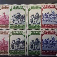 Francobolli: SELLLOS NUEVOS DEL SAHARA ESPAÑOL EN BLOQUE DE 4 SELLOS C147. Lote 197614241